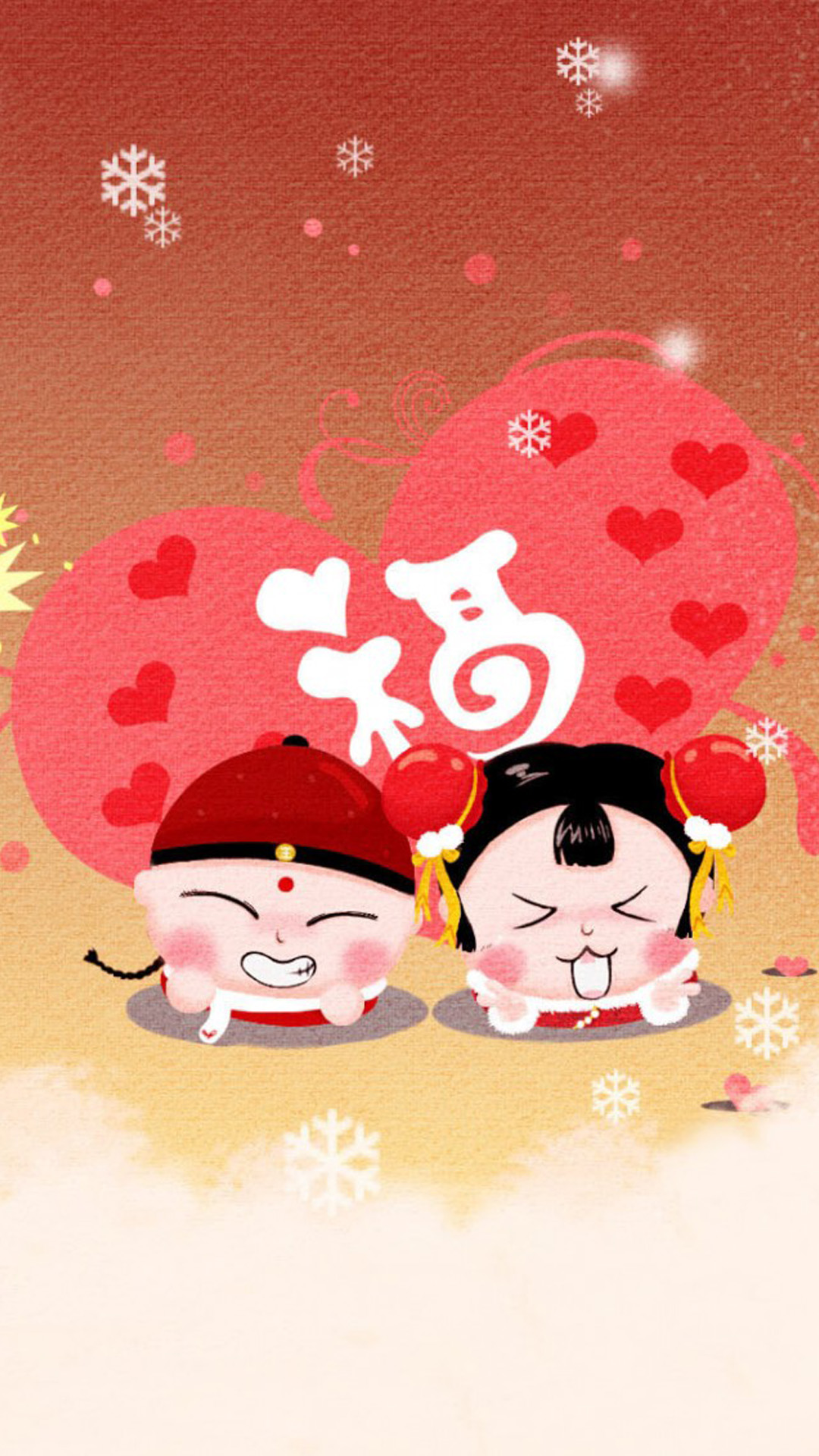Funny Art Chinese Love