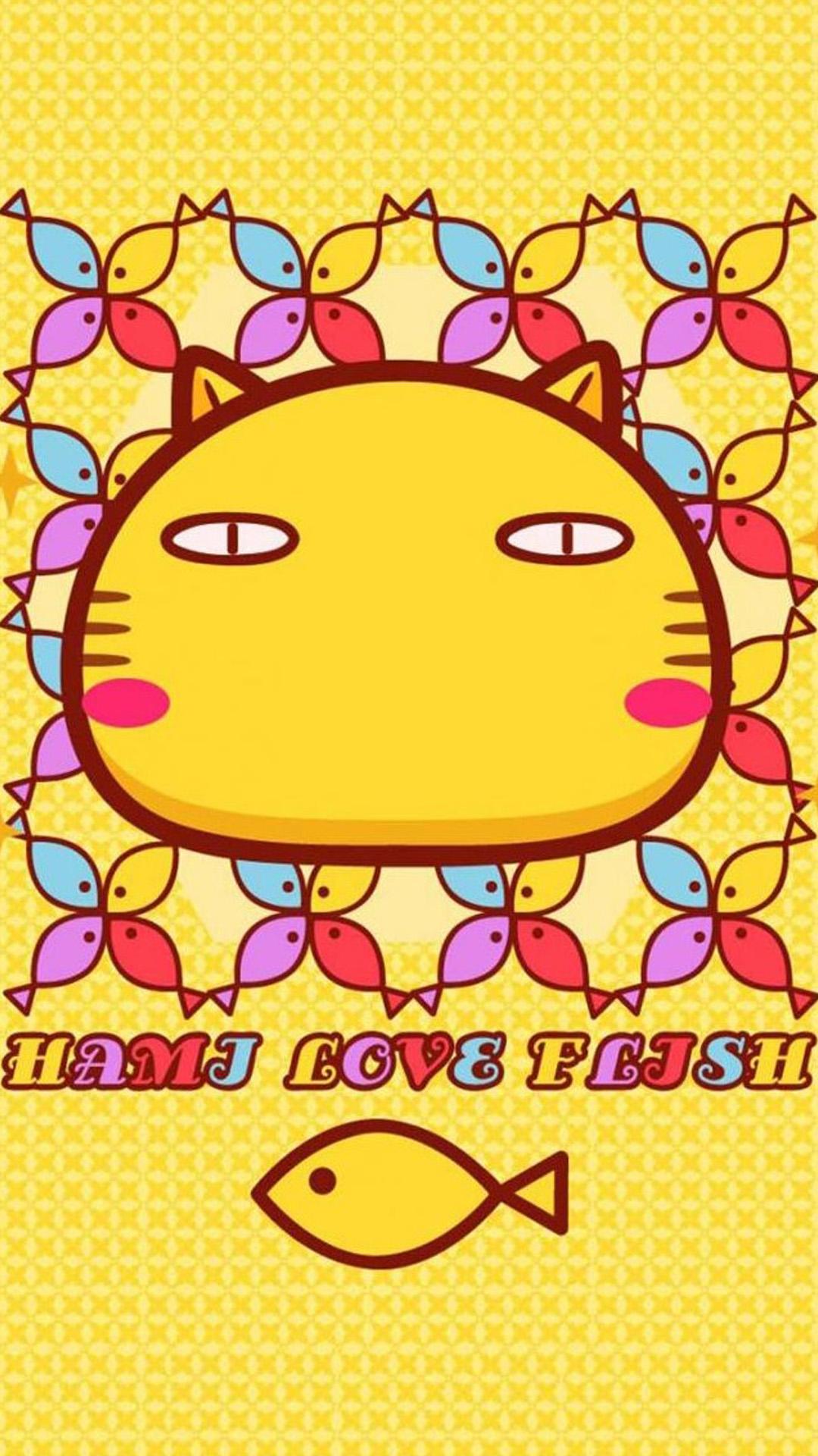 Hami Love Fish