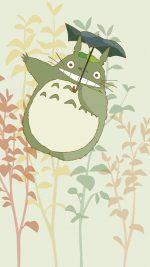 Cute   249