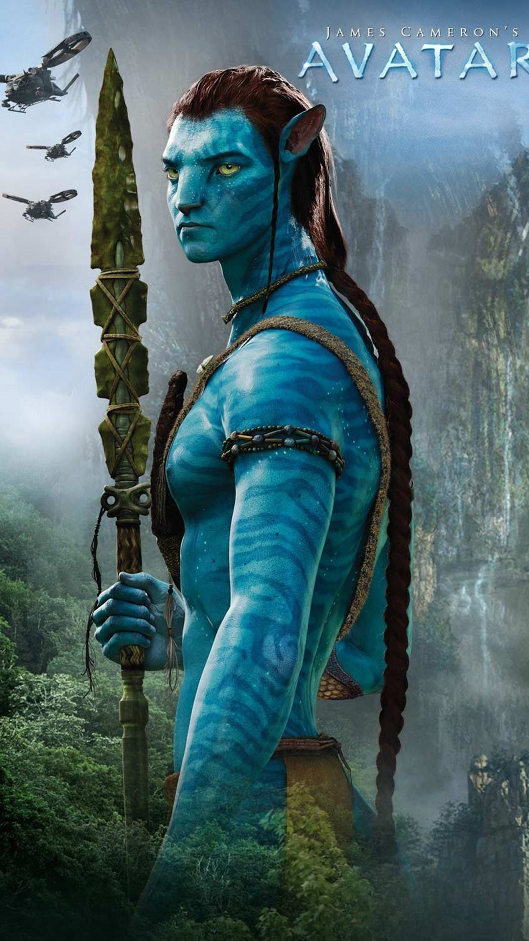 Avatar Male
