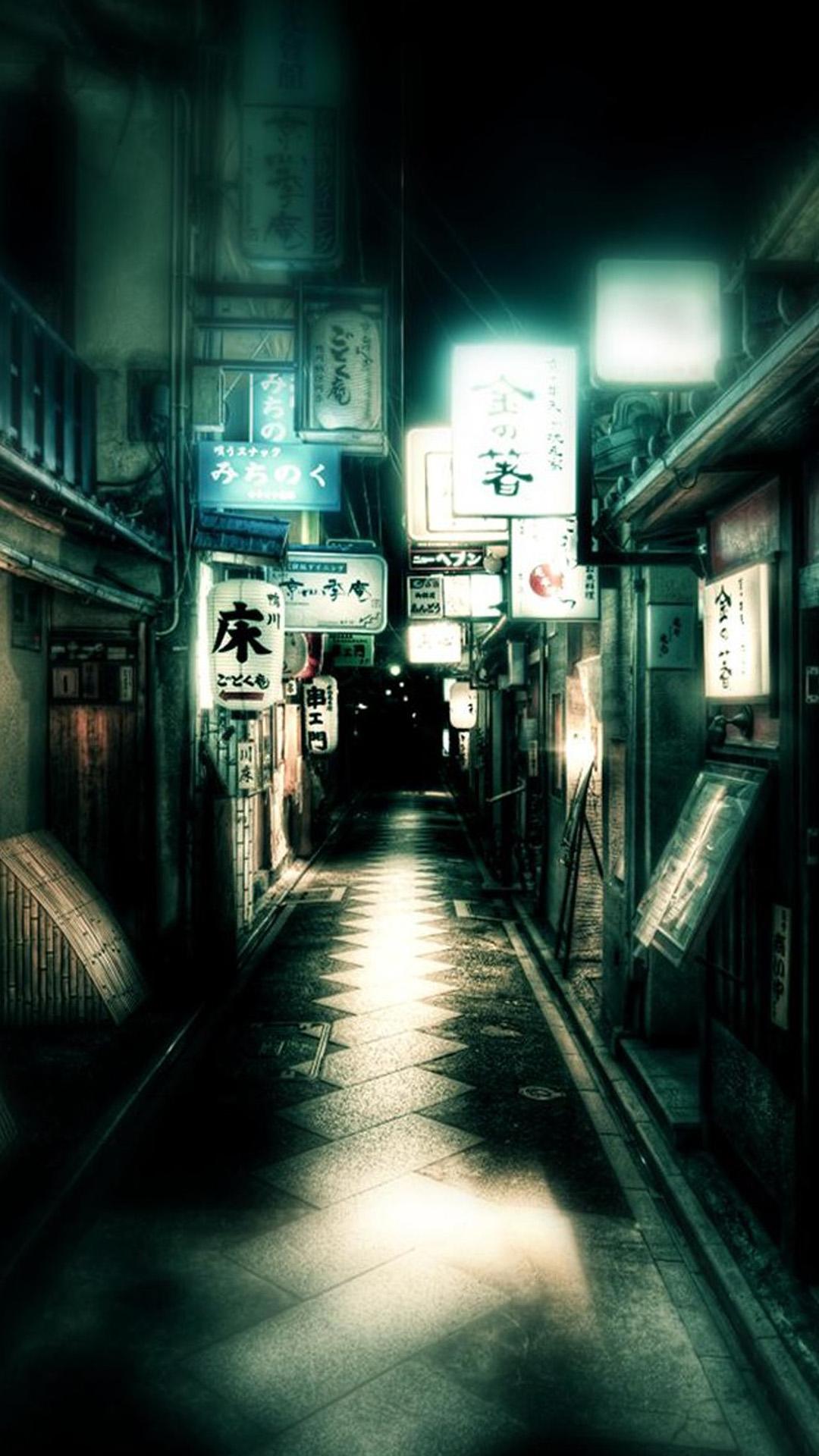 Japan Osaka Streets