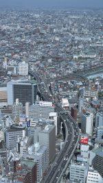 Tokyo in Japan Breathtaking City