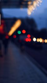 Bokeh Street Lights City Art Blue