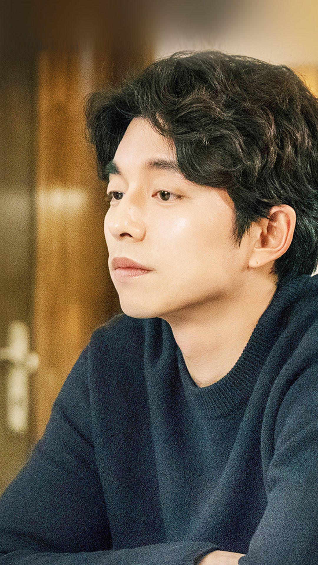 Gongyoo Handsome Korean Doggaebi Kpop