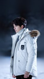 Gongyoo Winter Doggaebi Kpop