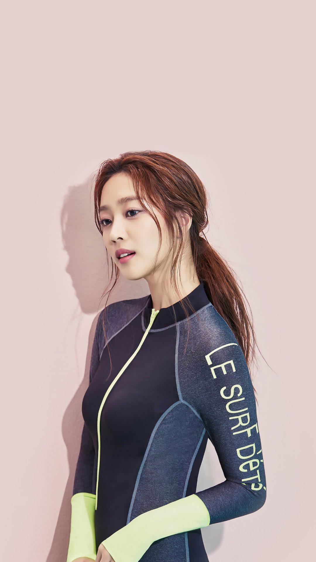 Kpop Jo Boa Girl Summer Cute