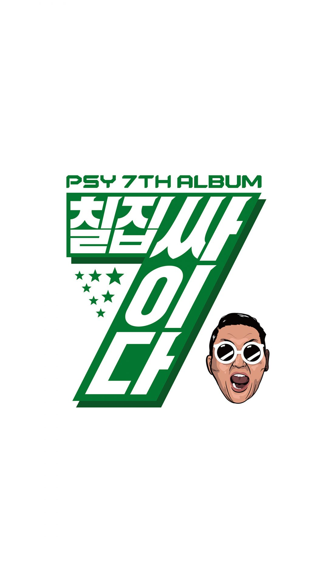 Psy Cover 7 Psyda Kpop Art Illust Music