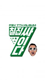 Psy Cover 7 Psyda Kpop Art Illust Music